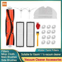 HEPA Filter Side Brush Main Brush for Xiaomi 1s MI Robot Vacuum Cleaner Roborock S50 S5 Max Mijia Vacuum Cleaner Accessories