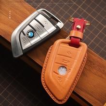 Чехол для автомобильного ключа для BMW 5, для BMW X1, X2, X3, X4, X6, X7, чехол для ключа, Стайлинг автомобиля, кожаный чехол для ключа ручной работы для BMW