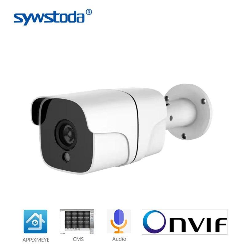 Водонепроницаемая IP-камера видеонаблюдения, H.265, POE, 3 Мп, Onvif, IP66, 4 МП, 5 Мп