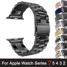 Per Apple Watch Series 7 6 5 4 3 2 cinturino cinturino 40mm 44mm 42mm adattatore cinturino cinturino in acciaio inossidabile nero per cinturino iWatch 45mm