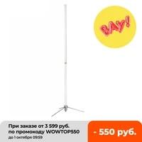 retevis ma02 fiberglass omni directional base station antenna sl16 k vhf uhf repeater antenna for retevis rt97rt9550rt92