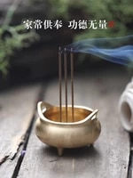 copper incense burner household indoor buddha offering mini incense burner mini incense stick pure copper
