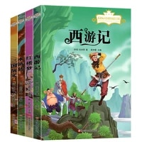 chinese china four classics masterpiece books easy version with pinyin picture for beginners journey to the westthree kingdoms