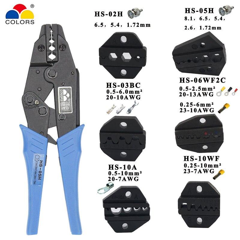 Alicates de crimpado, mordaza para alicates de 230mm, terminales de resorte y tapa prensadora HS-02H HS-05H HS-03BC, herramienta de mordaza de alta dureza para HS-10WF