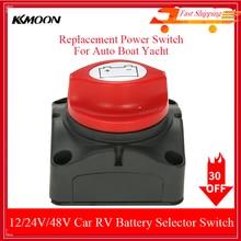 12/24V/48V Auto RV Batterie Selector Isolator Trennen Rotary AUF/OFF Schalter Ersatz Power schalter Für Auto Boot Yacht