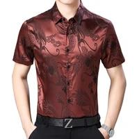 2021 designer fashion summer short sleeve mens clothing luxury print shirt for men shirts vintage streetwear jerseys dress 1086