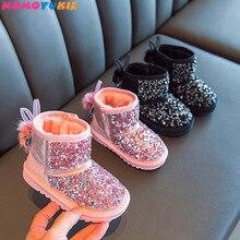 2021 Fashion Girls Boots Winter Kids Shoes Warm Cotton Plush Inside Children's Snow Boots Non-slippe