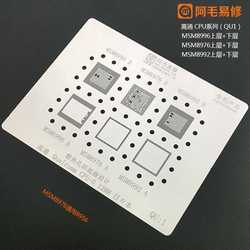 Pochoir BGA pour gabarit de reballage CPU Qualcomm MSM8996 MSM8976 MSM8992 MSM8953 MSM8937 MSM8998 BGA pochoir soudure outil de choc