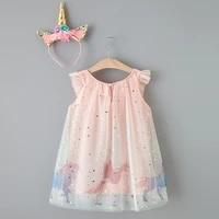 3 7 y kids clothes girls star net yarn gradient dress for girls cartoon princess dress with headband girl clothing summer dress