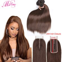 Straight Human Hair Bundles With 2x4 Closure Brazilian Brown Bundles With Closure Non-Remy #2 #4 Mslove