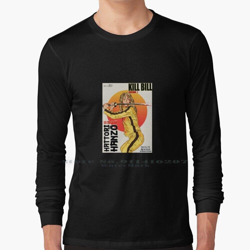 Kill Bill Vol 1 Classic T - Shirt T Shirt 100% Pure Cotton Essential Birthday Trump Vote Music Rap Retro