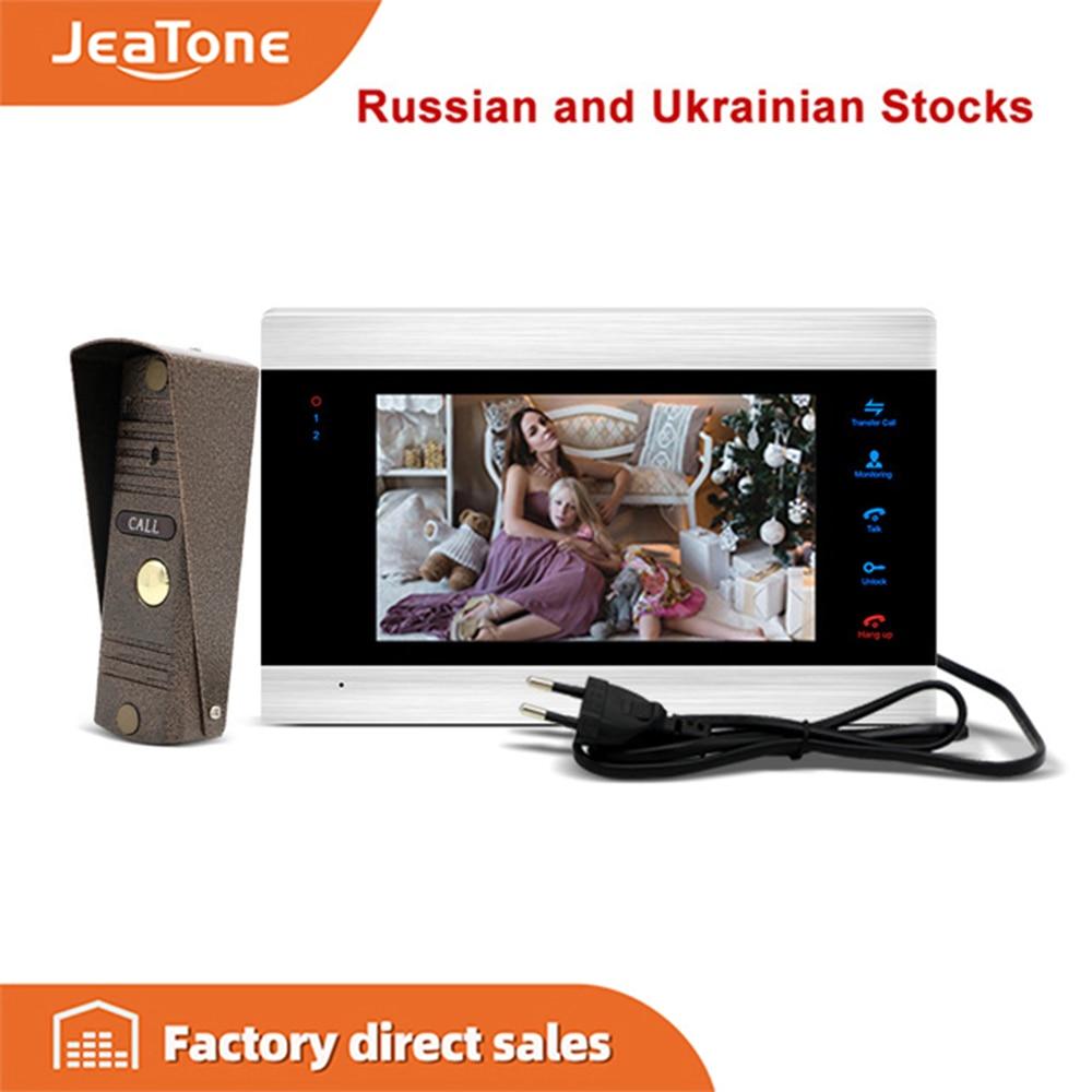 JeaTone 7 بوصة رصد 1200TVL البرونزية الجرس مع 16 جرام Sd بطاقة تليفون باب بفيديو نظام اتصال داخلي السفينة من الروسية أمن الوطن