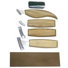 7 pçs profissional escultura em madeira cinzéis conjunto geométrica escultura cortador carpintaria kit ferramentas diy mão carpintaria ferramenta