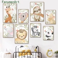 cartoon plant animal print canvas painting cute zebra giraffe lion elephant poster nursery picture children room wall art decor