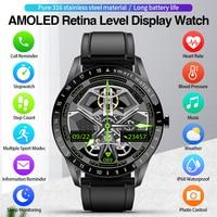 Смарт-часы AMOLED Corning со стеклянным экраном, корпус часов из чистой нержавеющей стали, Bluetooth-вызов, загрузка звонков, мужские Смарт-часы для пла...