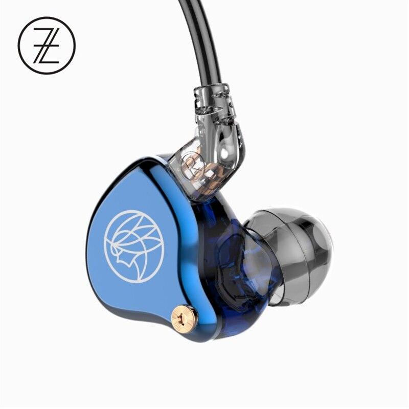 Auricular intrauditivo TFZ T2 Galaxy Graphene, controlador dinámico, HiFi con cable desmontable de 2 pines/0,78mm, 16ohm, 110dB, 1,2 m, IEM T2G