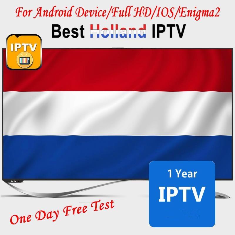 IPTV Países Bajos M3U 4K España Reino Unido Noruega Suecia Nodic IPTV Europa para Android Box Smart TV PC LINUX