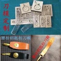 waist hanging key chain pendant knife mold customization all kinds of laser knife mold customization