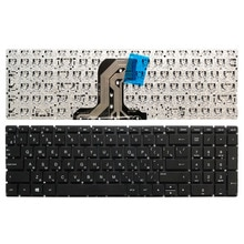 Novo teclado russo para hp 250 g4 256 g4 255 g4 15-ac 15-ac000 15-af 15-ay 15-af000 teclado portátil