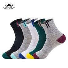 ผู้ชายCottinถุงเท้า5คู่/ล็อตManกีฬาถุงเท้าผู้ชายที่มีสีสันกรีฑาถุงเท้าVKMONY