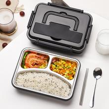 1200ML yemek kabı Çanta ile Japon Tarzı Çocuk Yetişkin Bento Kutuları Sızdırmaz Gıda Kabı taşınabilir kılıf Piknik Depolama