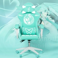 Милый стул 2020, розовое кресло, игровое кресло silla, игровое кресло для девушек, кресло для живых, компьютерное кресло, цветное кресло, офисное кресло, стул для спальни  Ссылка:   Первоначальная цена: 186.39 USD Промокод: VUHZQVX9BG69. Окончательная цена