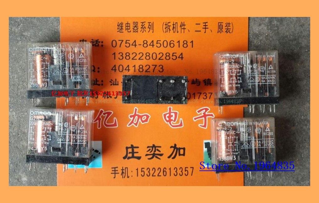 G2R 110V--230V G2R-2-DL 120VAC G2R-2 220VAC
