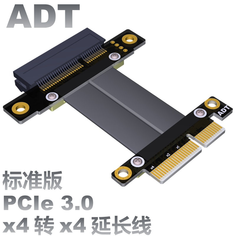 pcie x1 x4 extender adapter jumper for audio wireless lan usb cards pci e 1x to 4x pci express cables extension cable x4 female R22SF/R22SL PCI-E X4 Graphics Card Cable Adapter Cable PCIe X4 3.0 Extender Cord Gen3.0 Extension Ribbon Cord For PC Desktop