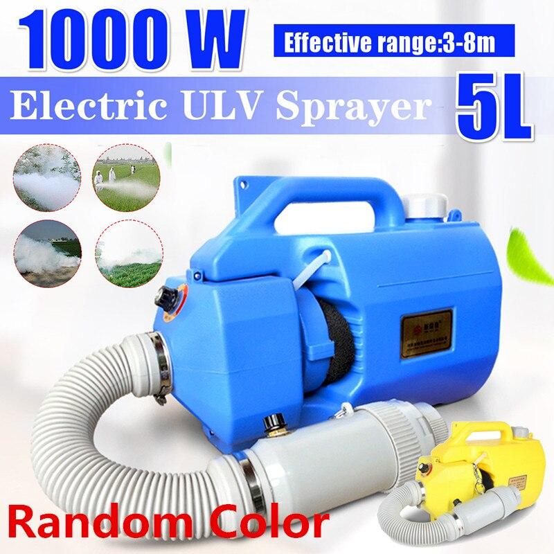 5L/7L 220V eléctrico nebulizador frío ULV del rociador del Mosquito máquina nebulización inteligente Ultra baja capacidad de máquina de nebulizador