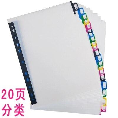Separador de etiquetas A4, papel índice, 11 agujeros, plástico, hoja suelta, clasificación de papel, marcado de archivos, clasificación de papel, 20 piezas