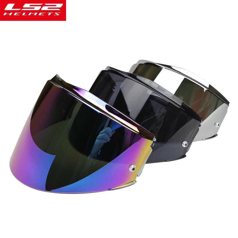 LS2 Valiant FF399 шлем козырек с анти-туман патч отверстия Радуга дым красочные серебряные Сменные линзы casco moto