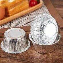 250pcs Nonstick Ripple Aluminum Foil Egg Tart Mold Flower Shape Disposable Cupcake And Muffin Baking Cup Tartlets Pans #8