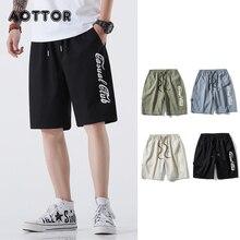 Hommes Shorts décontracté rétro Style coréen lâche Simple adolescents respirant été survêtement Steetwear hommes pantalons courts grande taille 3XL 2021