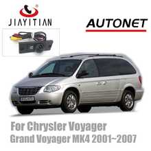 JIAYITIAN камера заднего вида для Chrysler Voyager/Grand Voyager mk4 2001 ~ 2007 HD CCD камера ночного видения