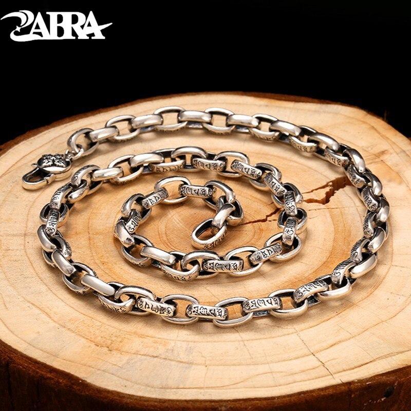 زابرا-عقد من الفضة الإسترليني عيار 925 للرجال ، سلسلة بوذية مانترا بطول 60 سنتيمتر ، نمط بانك قديم
