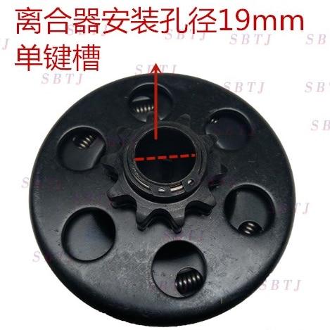 168F 170F GX160 автоматический центробежный Привод сцепления Звездочка 420 10 зуб Drifter 19/20 мм для картинга GoKart