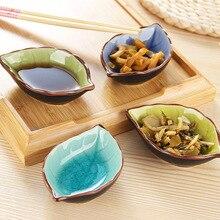 Соусники в китайском стиле, керамическая листовая керамическая посуда, кухонная ресторанная многофункциональная соусница, соусное блюдо