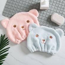Turban-bonnet de douche ourson dessin animé   Cheveux mignons, chapeau de cheveux, séchage rapide, Portable, serviettes enveloppées, accessoires pour salle de bain 1 pièces