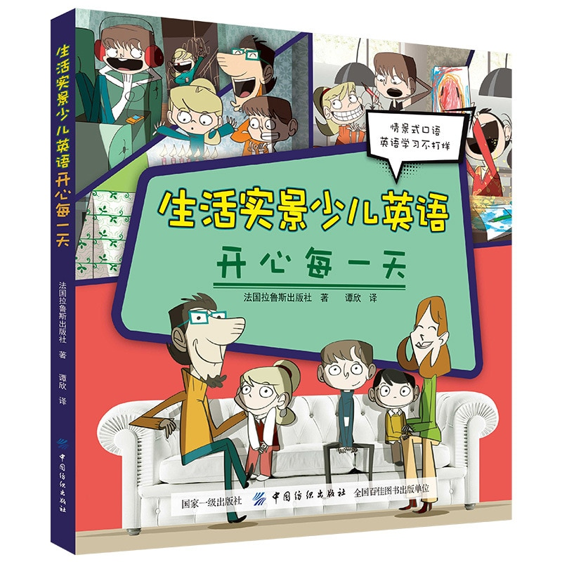 3-12 Years Old Children Life Scene Children English Picture Book Zero-based Early Childhood Education Enlightenment