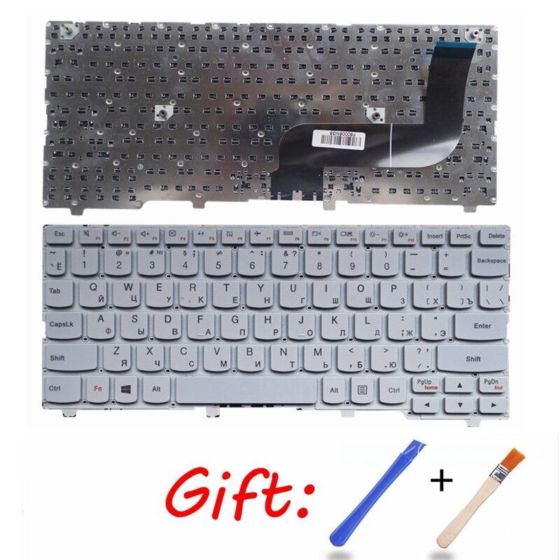 Ruso blanco para Lenovo S210 S210G s210t yoga11s Flex10G S215 s215T teclado del ordenador portátil.