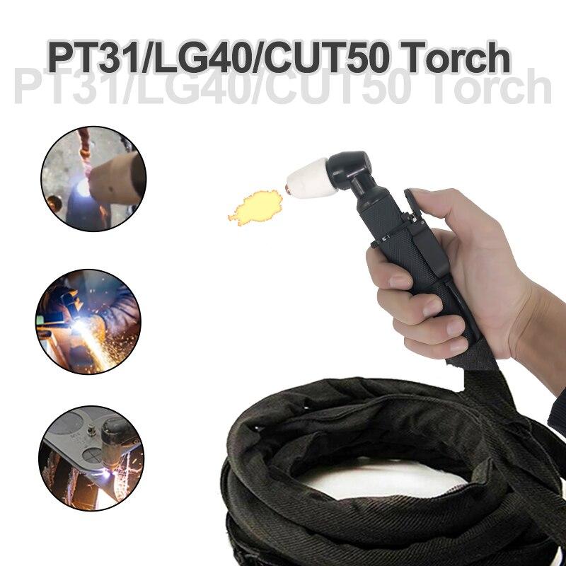 Inverter Plasma Cutter Torch 3/5/7M PT31/CUT50/LG40 Torch whole Body Torch 18mm Plasma Cutting 50-60A