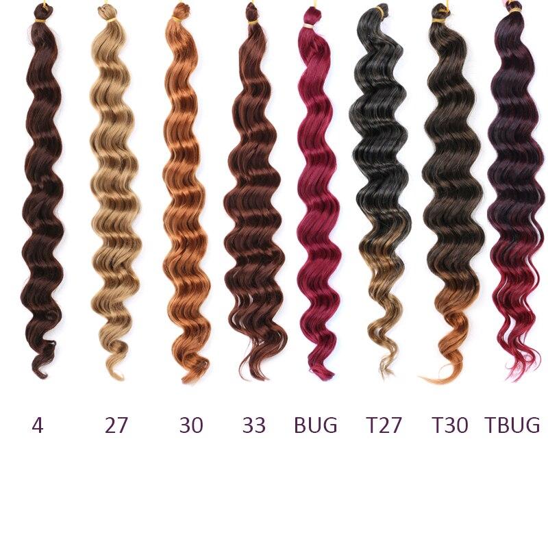 Extension de cheveux synthétiques vague profonde 20 pouces 1 pc/lot tressage synthétique Crochet tresses cheveux couleur bordeaux Extensions de cheveux en vrac