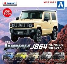 Cápsula de 1/64 modelo de coche Suzuki JIMNY JB64 10672