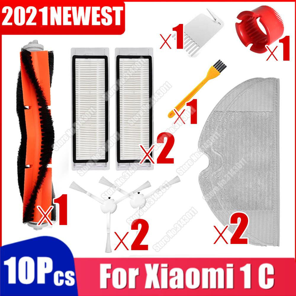 Main Brush Side Brush HEPA Filter Mop Cloth Cleaning Tool for Xiaomi Mijia 1C STYTJ01ZHM Robot Vacuu