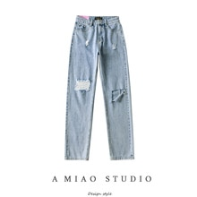 Autumn New Women's Retro European and American Beauty Bloggers Washed Distressed Denim Mop Pants Cas