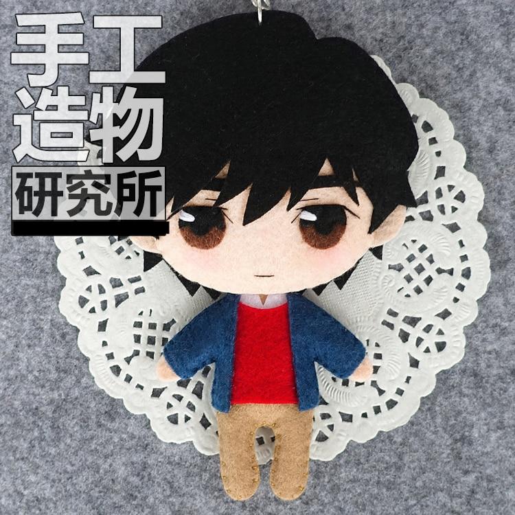 Anime BANANA FISH 12cm llavero hecho a mano maternal juguetes de paquete Mini muñeca de peluche de felpa #4416 regalo para niños