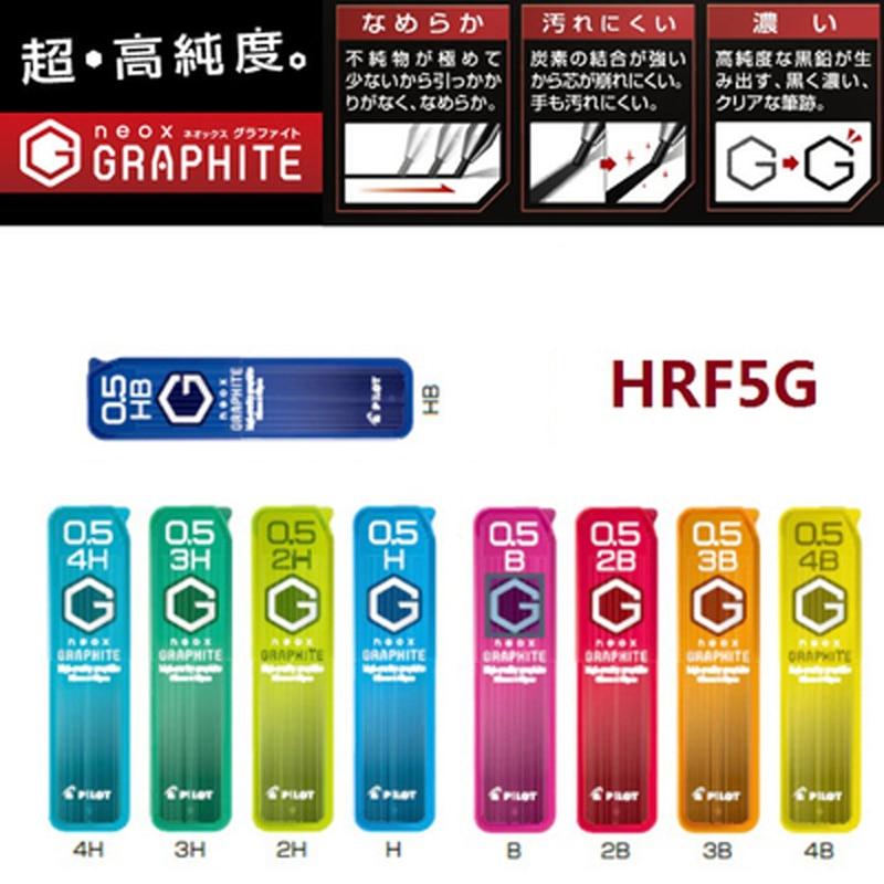1 Uds piloto Neox alta pureza grafito lápiz plomo 0,5mm 4 H/3 H/2 H/H/HB/B/2B/3B/4B para suministros de escritura de lápiz mecánico