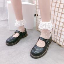 Princess sweet lolita socks Japanese Girl Lovely Dot Crystal Lace Socks Lolita Soft Girl Glass silk Thin Pile Socks XWZ035
