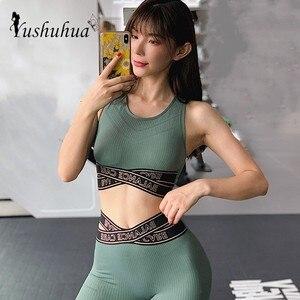 New Women Seamless Sports Bra Sexy Cross hem Yoga bra Push Up Fitness Bra Letter Activewear GYM Yoga Brassiere Sportswear