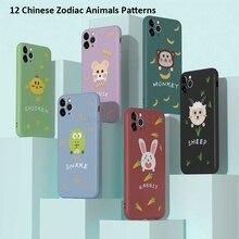 Dessin animé Motif Animal Doux pour iPhone 11 Pro Max Xs Max Xr X 12 Zodiaque Chinois Couverture Complète Pour iPhone 7 8 Plus SE2020